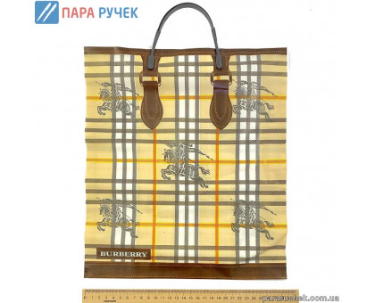 Пакет с пластик. ручкой ДНЕПР 36*34 МАЛЫЙ