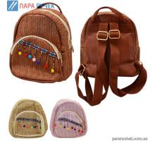 Рюкзак ST02095