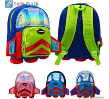 Рюкзак детский ST02166 Ракета