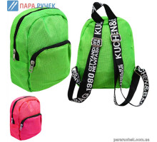 Рюкзак ST01833 Fashion