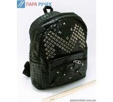 Рюкзак молодежный (4328)