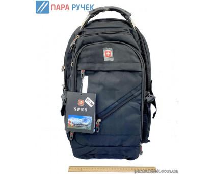 Рюкзак 8810 SWISSGEAR