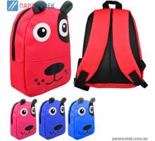Рюкзак детский ST01841Собака