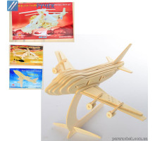 Пазлы 3D MD 0469, 3 вида, воздушный трансп. 37*23см