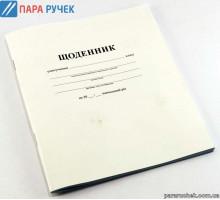"Дневник ""GOLD"" 48л. белая обл. (УВ-3)"