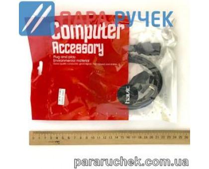 Шнур сетевой для компьютера 1,2м.