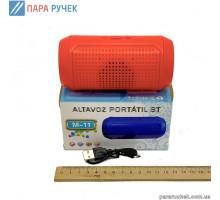 Колонка портативная М-11 12,5*6см