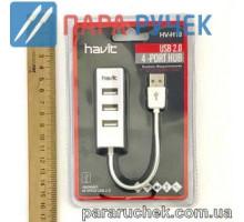 USB HUB Havit 4 порта (HV-H18)