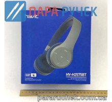 Наушники HAVIT (HV-H2575BT)