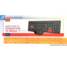 Клавиатура+мышка HV-KB257GCM Wireless