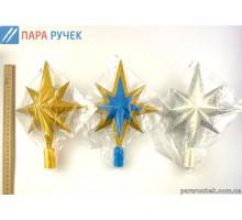 "Верхушка №127 ""зірка велика"" 25см Украина(6цв)"