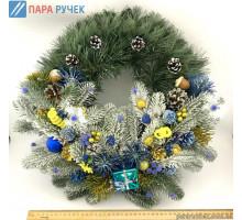Венок новогодний №132 45см Украина