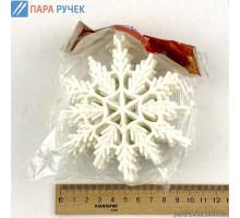 Снежинка №2 цена за 1 шт. бел.