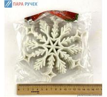 Снежинка №4 цена за 1 шт. бел.