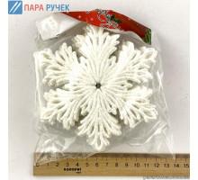 Снежинка №6 цена за 1 шт. бел.