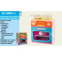 Газ плита XS 18067-1 курица в духовке меняет цвет, свет-звук, посудка, в короб.
