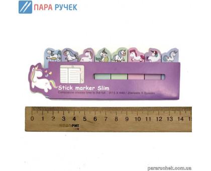 Индексы бумажные IMG7613 единорог
