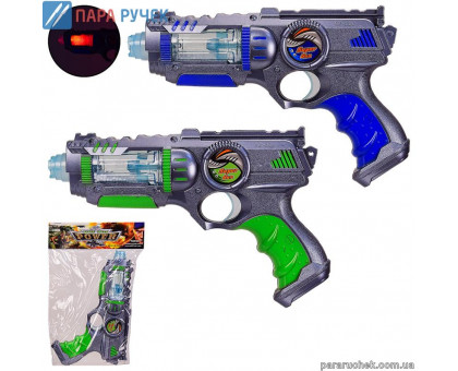 Пистолет батар. RF224С-1 свет, звук, в пакете 30*19см