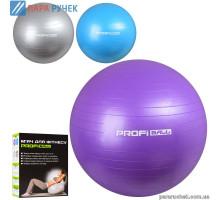 М'яч для фітнесу 85 см МS 0278  в пакеті