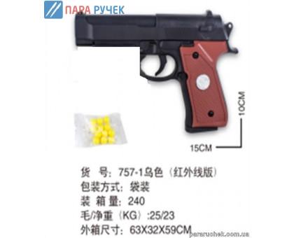 Пистолет 757 на пульках в пакете