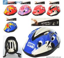 Защита MS 1955 (0363) шлем, микс видов в кульке